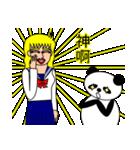 ナンシーとパンダ(中国語版)(個別スタンプ:24)