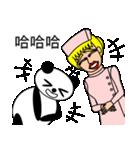 ナンシーとパンダ(中国語版)(個別スタンプ:25)