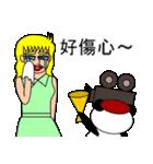 ナンシーとパンダ(中国語版)(個別スタンプ:27)