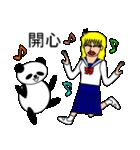 ナンシーとパンダ(中国語版)(個別スタンプ:28)