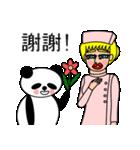 ナンシーとパンダ(中国語版)(個別スタンプ:29)