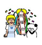 ナンシーとパンダ(中国語版)(個別スタンプ:30)