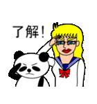 ナンシーとパンダ(中国語版)(個別スタンプ:32)