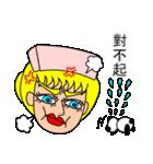 ナンシーとパンダ(中国語版)(個別スタンプ:33)