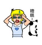 ナンシーとパンダ(中国語版)(個別スタンプ:34)