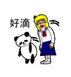 ナンシーとパンダ(中国語版)(個別スタンプ:36)