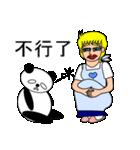 ナンシーとパンダ(中国語版)(個別スタンプ:38)