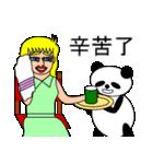 ナンシーとパンダ(中国語版)(個別スタンプ:39)