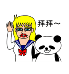 ナンシーとパンダ(中国語版)(個別スタンプ:40)