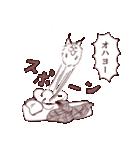 毛玉なカラカル 5(個別スタンプ:03)