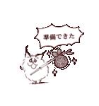 毛玉なカラカル 5(個別スタンプ:04)