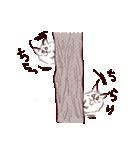 毛玉なカラカル 5(個別スタンプ:07)