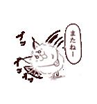 毛玉なカラカル 5(個別スタンプ:08)
