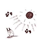 毛玉なカラカル 5(個別スタンプ:09)