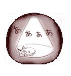 毛玉なカラカル 5(個別スタンプ:21)