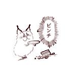 毛玉なカラカル 5(個別スタンプ:23)