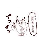 毛玉なカラカル 5(個別スタンプ:36)