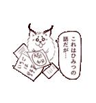 毛玉なカラカル 5(個別スタンプ:39)