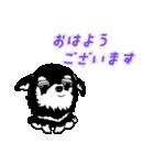 チワワのパティ★日常スタンプ(個別スタンプ:03)