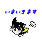 チワワのパティ★日常スタンプ(個別スタンプ:04)
