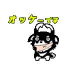チワワのパティ★日常スタンプ(個別スタンプ:05)
