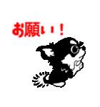 チワワのパティ★日常スタンプ(個別スタンプ:06)