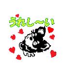 チワワのパティ★日常スタンプ(個別スタンプ:07)
