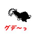 チワワのパティ★日常スタンプ(個別スタンプ:26)