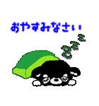チワワのパティ★日常スタンプ(個別スタンプ:30)