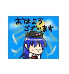ゆるかわ東方Projectキャラスタンプ♪(個別スタンプ:05)