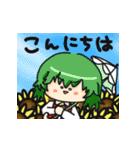 ゆるかわ東方Projectキャラスタンプ♪(個別スタンプ:06)