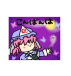 ゆるかわ東方Projectキャラスタンプ♪(個別スタンプ:07)
