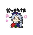 ゆるかわ東方Projectキャラスタンプ♪(個別スタンプ:10)
