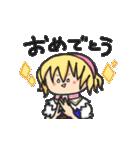 ゆるかわ東方Projectキャラスタンプ♪(個別スタンプ:12)