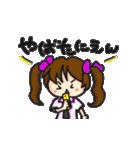 ゆるかわ東方Projectキャラスタンプ♪(個別スタンプ:16)