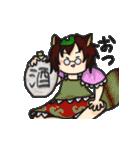 ゆるかわ東方Projectキャラスタンプ♪(個別スタンプ:17)