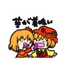 ゆるかわ東方Projectキャラスタンプ♪(個別スタンプ:20)
