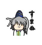 ゆるかわ東方Projectキャラスタンプ♪(個別スタンプ:27)