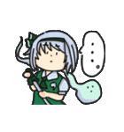 ゆるかわ東方Projectキャラスタンプ♪(個別スタンプ:36)