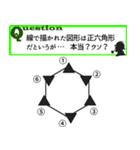 錯覚に気をつけろ!~第6弾~(個別スタンプ:07)