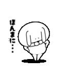 うさぎ100% 関西弁(個別スタンプ:01)