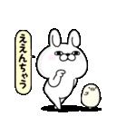 うさぎ100% 関西弁(個別スタンプ:04)