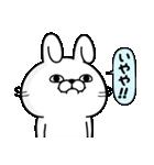 うさぎ100% 関西弁(個別スタンプ:06)