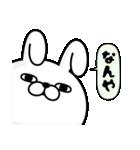 うさぎ100% 関西弁(個別スタンプ:09)