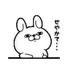 うさぎ100% 関西弁(個別スタンプ:13)