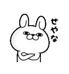 うさぎ100% 関西弁(個別スタンプ:14)