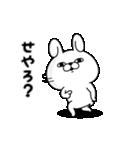 うさぎ100% 関西弁(個別スタンプ:16)