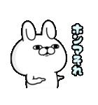 うさぎ100% 関西弁(個別スタンプ:17)