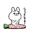 うさぎ100% 関西弁(個別スタンプ:18)