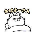 うさぎ100% 関西弁(個別スタンプ:21)